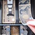 イオンのサイト不正アクセスでクレジットカード被害 約2200万円