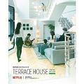 「テラスハウス」新作の配信日が決定 Netflixで5月14日〜