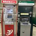 ATMは昭和の遺物 維持費を「手数料」として顧客負担させる仕組みに疑問