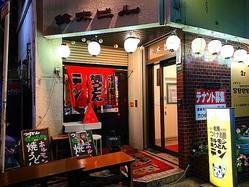 飲食店に対する追加支援は急務… 時短営業要請、外出自粛要請に苦しむ大阪の飲食店経営者