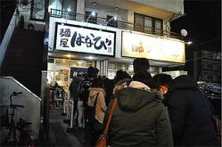 【発祥の店】名古屋の絶品ご当地グルメ「台湾まぜそば」が劇ウマすぎてヤバイ件