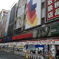 ヨドバシカメラ(WikimediaCommonsより、Syced撮影)
