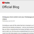 YouTube機能改善 見たくないチャンネルの動画を非表示にできる
