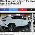 盗まれたランボルギーニ・ウルス(画像は『TimesLIVE 2020年2月16日付「R200k reward offered for recovery of R4m Lamborghini」(Image: Supplied / Anton Koen)』のスクリーンショット)