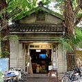 京都大学はなぜ吉田寮の撤去を求めるのか 目の上のたんこぶ状態か