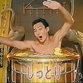 「昭和の雰囲気そのまますぎる」ウーノのウェブ動画CMが話題に