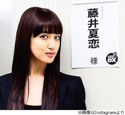 鈴木紗理奈「そら解散するわ」、E-girlsファンの反感買う
