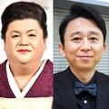 (左から)マツコ・デラックス、有吉弘行、夏目三久アナ (C)ORICON NewS inc.