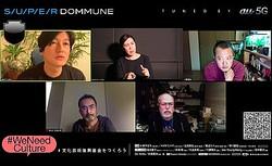 「#WeNeedCulture」オンラインイベントにリモート出演した井浦、川瀬、田中、古舘