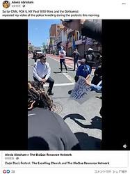 抗議デモの群衆の前でひざまずく警察官(画像は『Aleeia Abraham 2020年5月31日付Facebook「So far CNN, FOX 5, NY Post 1010 Wins, BBC, CBS and the Gothamist reposted my video of the police kneeling during the protests this morning.」』のスクリーンショット)