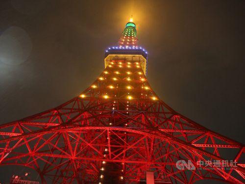 東京タワーがパイナップルカラーに  「台湾祭」開催で