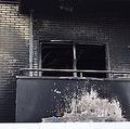 京アニ放火事件で奇跡的に無事だったサーバー 高温の炎は長く続かず?