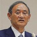 記者会見して自民党総裁選への立候補を表明する菅義偉官房長官