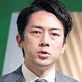 環境大臣の小泉進次郎氏