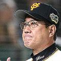 日本シリーズ2019