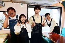 (左から)石塚英彦、上白石萌音、玉森裕太、藤井隆(C)TBS