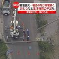 千葉県の一部地域で停電・断水 おむつなどの生活用品が不足