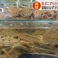 国連の制裁逃れの可能性 北朝鮮の海産物が中国で売られる