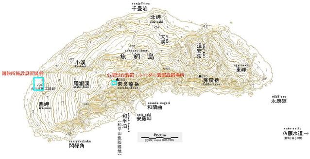 場所 尖閣 諸島 5分でわかる尖閣諸島問題!日本・中国・台湾の主張、歴史をわかりやすく解説