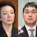 河井夫妻を公選法違反で起訴