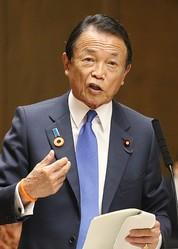 麻生氏は「9月解散」を唱える(時事通信フォト)