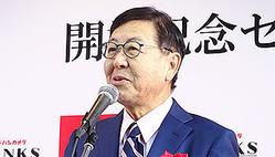 ヨドバシカメラの藤沢社長を「商売の師」と仰ぐニトリホールディングスの似鳥昭雄会長