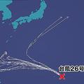 台風26号は2018年で最も勢力の強いスーパー台風に 沖縄で高波の恐れ