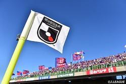 新型コロナ拡大の影響を受け、FC東京とY.S.C.C.横浜も活動休止を決断