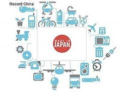 30日、日本新華僑報網は「米国のスーパー301条のもと、日本はどう逆襲したのか」と題する記事を掲載した。資料写真。