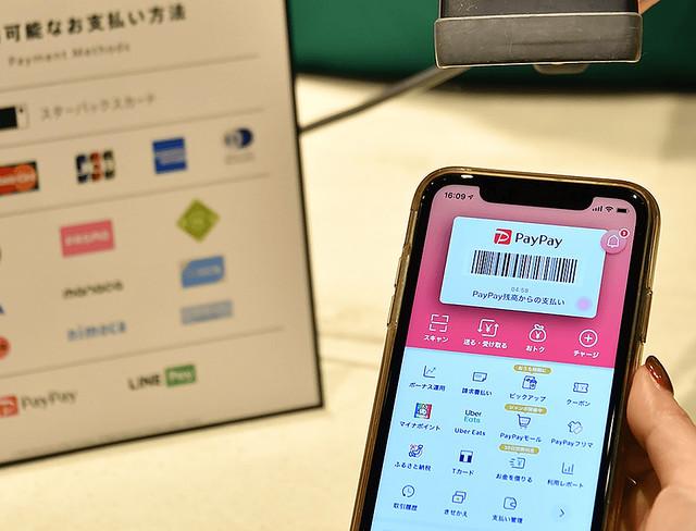 スタバがQRコード決済を導入、LINE PayとPayPayを利用可能に