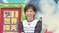 前田敦子が子育ての悩み告白「家でマイナスドライバー持ち歩く」