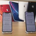 「iPhone11(仮)」、9月13日に予約開始か 3モデル同時発売の噂も