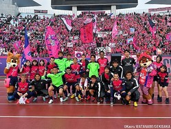 C大阪がトップチーム&U-23チームの活動再開を発表