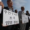 韓国法相の罷免求める集会相次ぐ