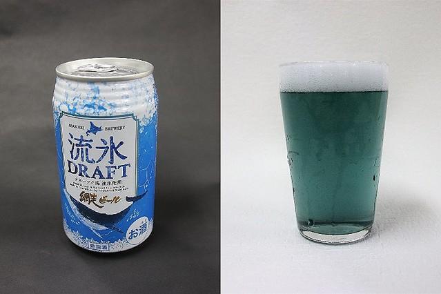 まるでオホーツク海? 話題の「青いビール」実際に飲んでみた