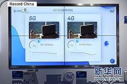 今年の中国の政府活動報告は、有効な投資を拡大し、消費を促進して国民生活に恩恵を及ぼし、構造を調整して後続の力を増大させることを目指した。5Gの応用拡大が含まれる「両新一重」の建設を支援するとしている。