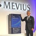 日本たばこ産業(JT)は8月8日、東京・日本橋のマンダリン オリエンタル 東京で記者会見を開催し、小泉光臣代表取締役社長が「新・グローバル成長戦略」を発表した。(写真:サーチナ)