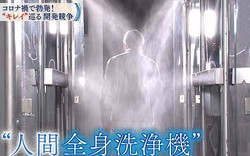 """人間全身洗浄機、どこでも手洗い機...Withコロナで""""キレイを進化させる""""日本のものづくり:ガイアの夜明け"""