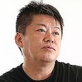 「不安の裏返し」お金持ちを目指す人へ堀江貴文氏が指摘