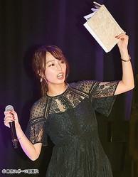 宇垣美里、「民度が知れるわ」発言でTBSが激怒 他局も起用に尻込みか