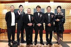「土曜スペシャル 奇跡のひっそり観光地」は9月14日(土)放送/(C)テレビ東京
