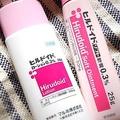 「ヒルドイド」の類似品「ヒルメナイド油性クリーム」マツキヨから誕生