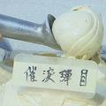 香港に「催涙ガス味」のアイスクリームが登場 民主化デモを応援するため