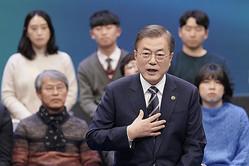 一寸先は闇の韓国政治。朴槿恵前大統領には懲役20年判決が下っているが…