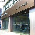 3日、韓国経済新聞によると、韓国の自動車大手・現代と傘下の起亜自動車の7月の米国での販売が、前年同期比で20%近く減少した。減少は7カ月連続となる。写真は韓国の現代自動車販売店。