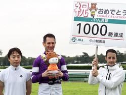 M.デムーロ騎手 JRA通算1000勝達成!