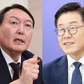 次の韓国大統領として名前の挙がる尹錫悦と李在明の両氏(右写真は京畿道ニュースポータルより)
