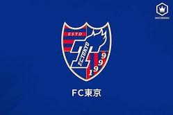 東京都の緊急事態宣言解除をうけ…FC東京、トップチームのトレーニング再開を発表