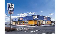 Go To Eat キャンペーンへの参加が決定した「はま寿司」