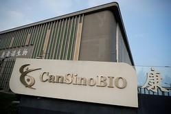 中国・南京でコロナワクチン併用試験、カンシノと智飛竜科馬が開発